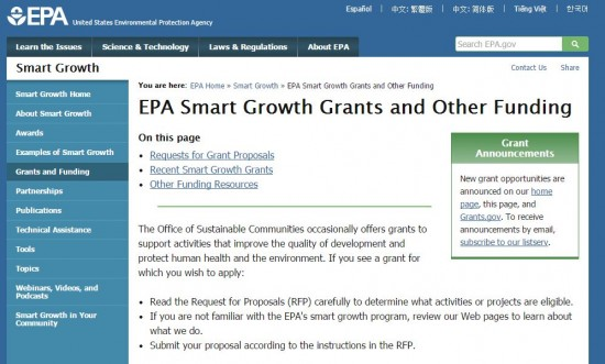 screenshot of US EPA's Smart Growth Grants webpage.